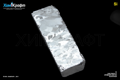 Silicon monocrystaline bar, 99.999%