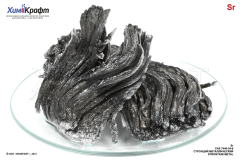Strontium metal, 99%