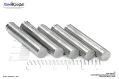 Tantalum rod, 99.9% (weight 48-52g)