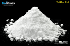 Terbium(III) sulfate octahydrate, 99.99%