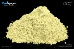 3-Hydroxy-2-naphthoic acid, 99%