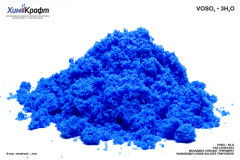 Vanadium(IV) oxide sulfate trihydrate, 98% pure pa