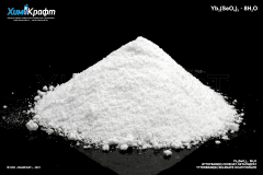 Ytterbium(III) selenate octahydrate, 99.9%