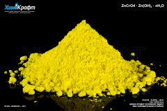 Zinc chromate basic hydrate, 99% (pure)