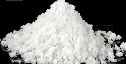 Potassium aluminate trihydrate, 99% (pure)