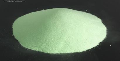 Nickel(II) fluoride dihydrate, 98% pure
