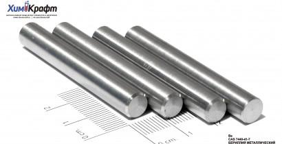 Beryllium metal rod, 99.9% (size 55x8mm)