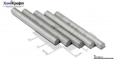 Beryllium metal rod, 99.9% (size 50x5mm)
