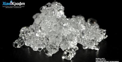 Beryllium nitrate tetrahydrate, 97% (pure)