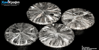 Bismuth metal ingot, 99.9996% (NW=890g)
