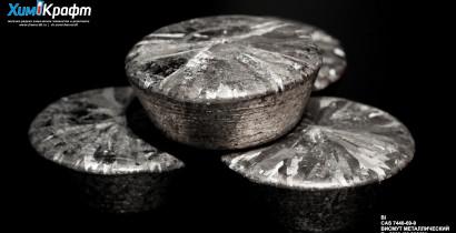 Bismuth ingots, 99.9996%