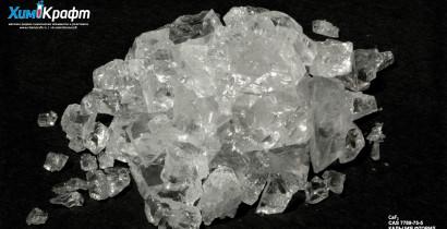 Calcium fluoride, crystalline