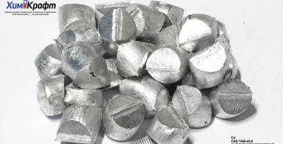 Cadmium metal chunks, 99.96% (pure p.a.)