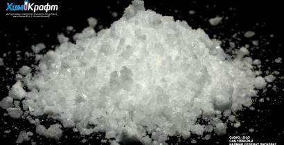 Cadmium selenate dihydrate