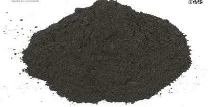 Cerium(II) sulfide, 99%