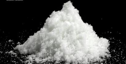 Cesium gallium(III) sulfate dodecahydrate, 99.9%