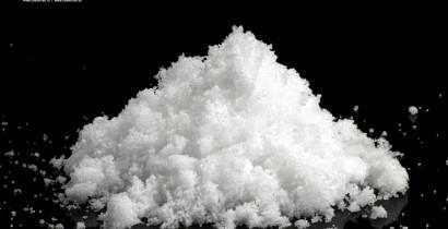 Cesium indium(III) sulfate dodecahydrate, 99.9%