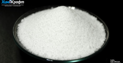 Cesium nitrate, 99.9% (extra pure)