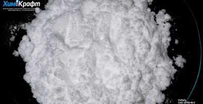 Cesium perrhenate, 99.9%
