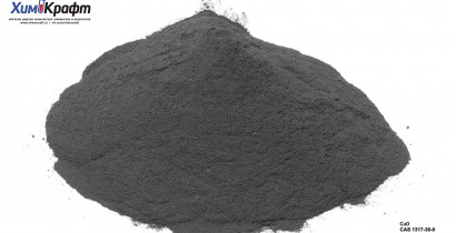 Copper(II) oxide powder, 99.9% extra pure