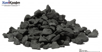 Copper(II) oxide granular, 99% pure p.a.