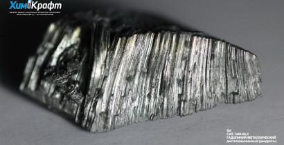 Gadolinium metal dendrites, 99.9%