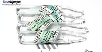 Germanium(IV) chloride ampoule, 99.8% (pure)