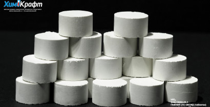 Hafnium(IV) oxide, tablets
