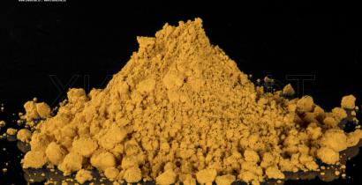 Mercury(II) oxide yellow, 99% (pure)
