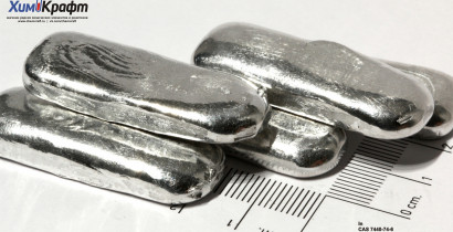Indium metal ingots, 99.999%