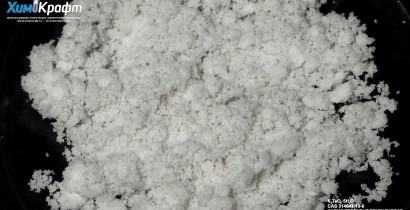 Potassium tellurate pentahydrate, 98% (pure)