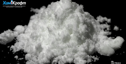 Potassium bromide, 98% (pure)