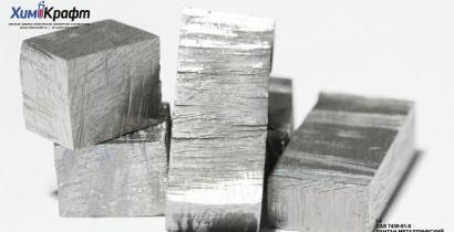 Lanthanum metal lumps, 99.8%