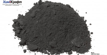 Manganese(III) oxide, 97.5% (pure)