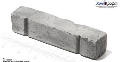 Molybdenum sintered metal, 99.8%