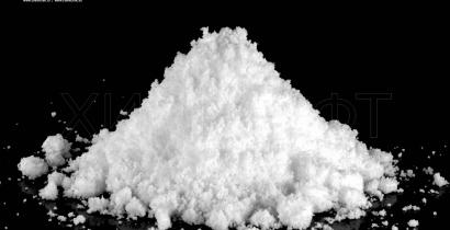 Sodium persulfate, 99% (pure p.a.)