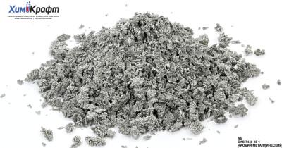 Niobium metal small crystal flakes, 99.9%