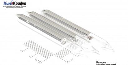 Rubidium metal, 2g in vacuum sealed ampoule
