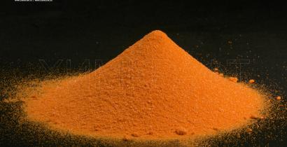 Tin(IV) iodide, 99.9%