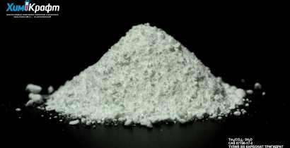 Thulium(III) carbonate trihydrate, 99% puriss.