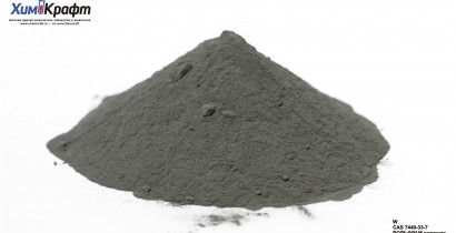 Tungsten metal powder, 99.9%
