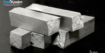 Tungsten metal chunks, 99.9%
