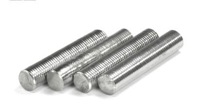Tungsten monocrystalline zone refined rods, 99.99%