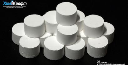 Yttrium(III) oxide tablets, 99.99%