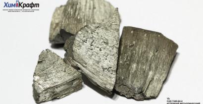 Ytterbium destiled metal (dendrites), 99.9%