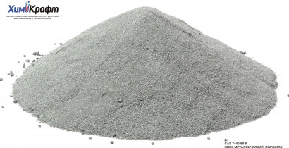 Zinc metal powder, 99%