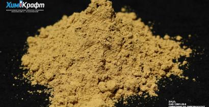 Zirconium(IV) vanadate, 98% pure