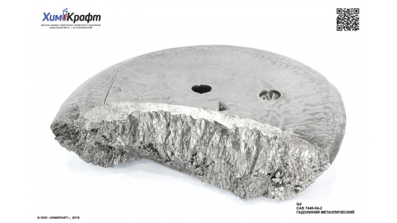 Gadolinium melted metal, 99.9%