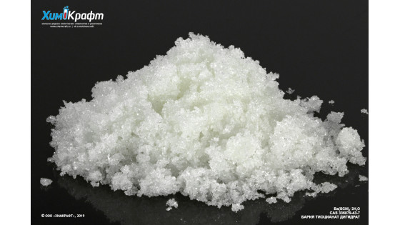 Barium thiocyanate, 99% puriss.