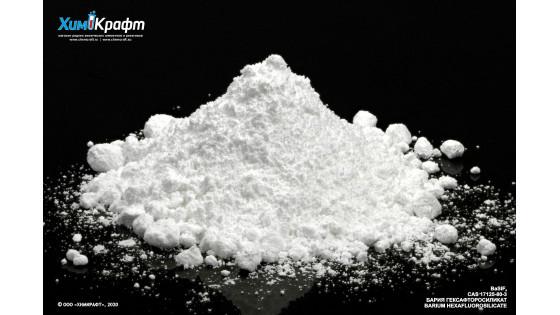 Barium hexafluorosilicate, 98% pure